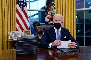 [바이든 6개월] 지루하지만, 급진적인 78세 노인 대통령...역사에 이름 남길 것