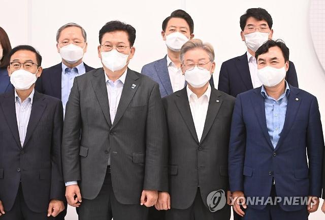 """송영길 """"이재용, 8월이면 형기 60% 마쳐…가석방 대상자"""""""