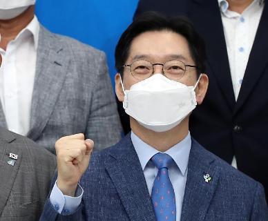 [일지] 김경수 댓글조작 의혹 제기부터 대법원 선고 D-1까지