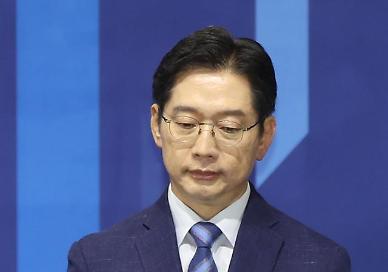 [속보] 대법원, 김경수 징역 2년 실형 확정