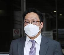 法 옵티머스 사기 김재현 대표에게  징역 25년 구형…대규모의 사기 및 자본시장 교란 사건