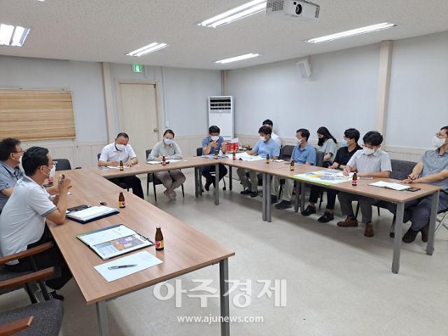 서천군, 장항국가생태산단 기업 맞춤형 원스톱 서비스 실무협의회 개최