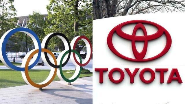 多家日企放弃东京奥运会营销 三星电子陷尴尬境地