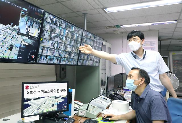 서울 지하철 8호선 스마트 역사 탈바꿈…LG유플러스, 사업 수주