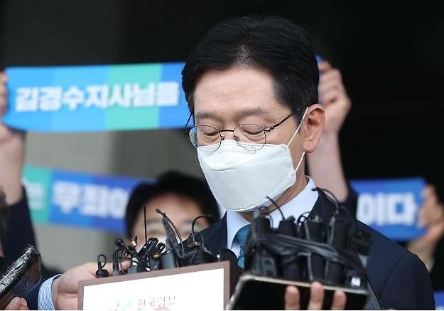 '10000자' 김경수 대법원 최후 진술문···