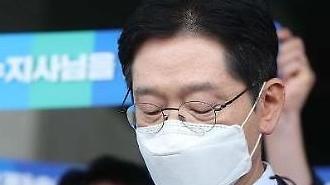 10000자 김경수 대법원 최후 진술문···진실 염원 [전문]