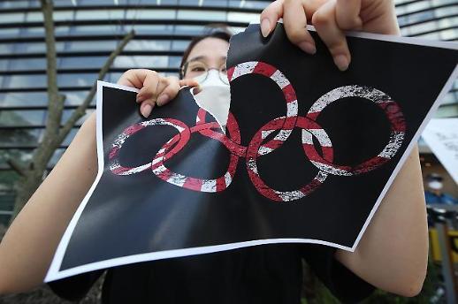零容忍!韩民间团体示威反对日本在奥运村升旭日旗
