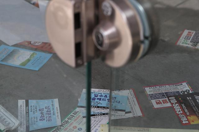 营业难!韩国个体户银行贷款18个月内激增3785亿元