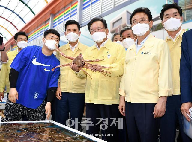 김부겸 총리, 취임 후 첫 경북 포항 방문…이강덕 포항시장과 코로나 합동 방역 점검