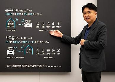 Hyundai auto group to introduce home-to-car, car-to-home services at apartments