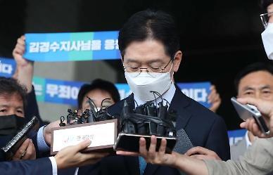 [뉴스분석] 실형 선고로 막 내린 김경수 재판···지사직 잃고 정치생명 치명타
