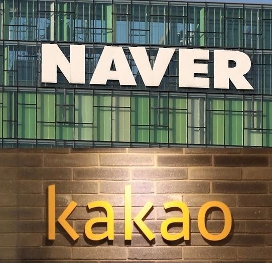 广告电商规模壮大 Naver、Kakao二季度业绩或将持续向好