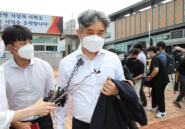 [포토] 라임 의혹 김봉현, 보석으로 석방