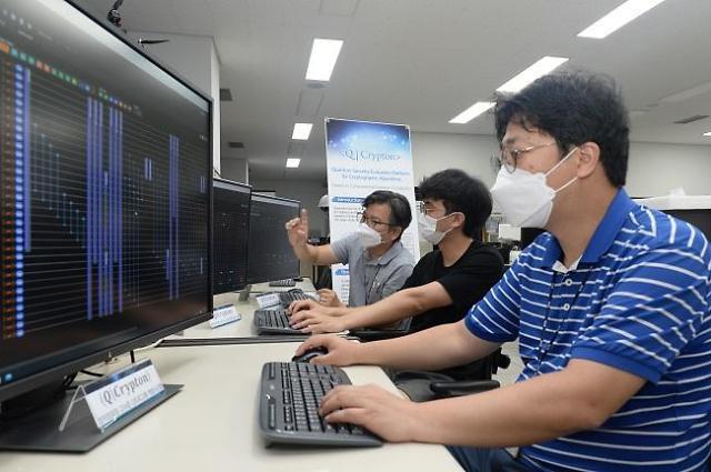 Researchers develop innovative platform capable of verifying quantum encryption technologies