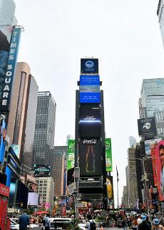 """三星在全球多座城市地标投放""""Galaxy Unpacked 2021""""广告"""