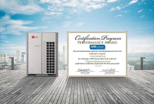 LG 시스템 에어컨, 美서 냉난방공조 솔루션 성능 '합격점'