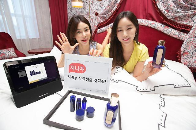"KT, AI호텔서 스마트한 언택트 쇼핑' 즐긴다…""지니야, 시예누 무료샘플 갖다줘"""