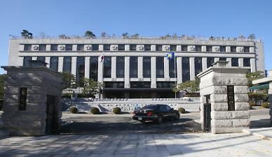 헌재 절단장소 제한 개정 건설폐기물법은 합헌