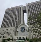 조국 사건·靑하명수사 심리 김미리 판사 서울중앙지법 복직