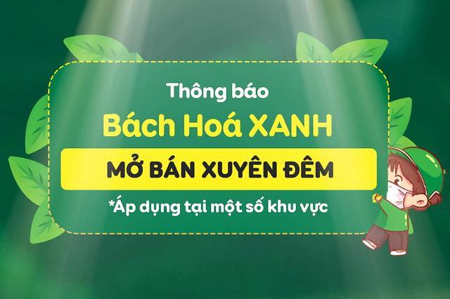 [NNA] 베트남 슈퍼체인점, 24시간 영업 신청... 생필품 난민 해소 위해