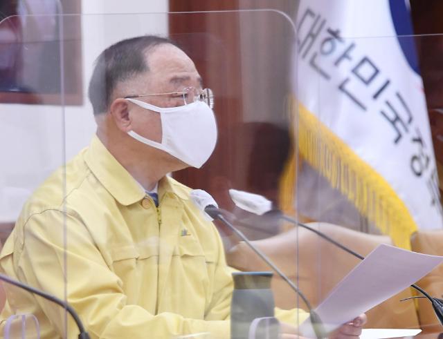저탄소·디지털화로 직장 잃는 근로자, 정부가 직업훈련 지원한다