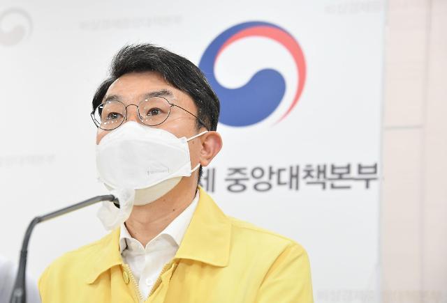 """이억원 기재차관 """"고소득층 지원금 지원, 양극화 해소 취지와 안맞아"""""""
