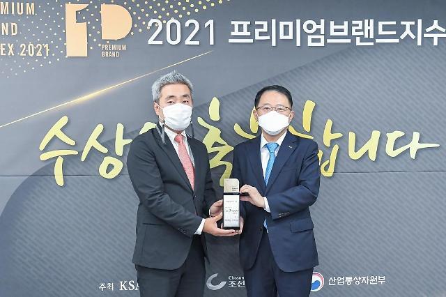 SK 세븐모바일, '2021 프리미엄브랜드지수' 알뜰폰 부문 1위