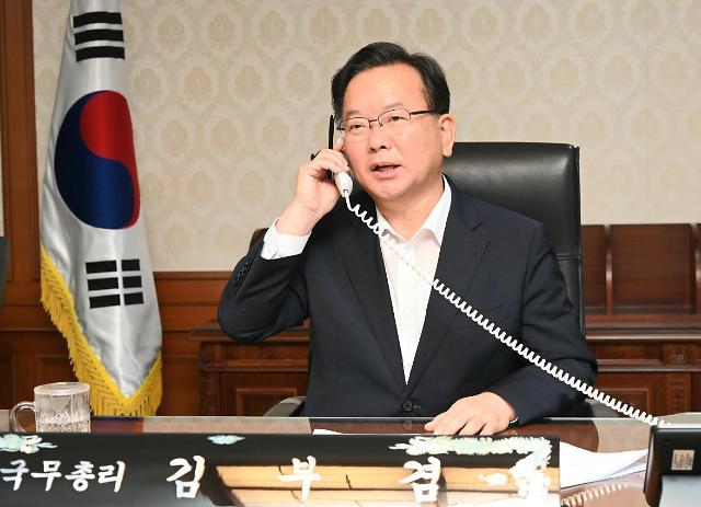 김 총리, 베트남 총리에 교민 안전·조속한 백신 접종 등 당부