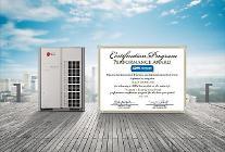 LGシステムエアコン、米で冷暖房空調ソリューション性能「合格点」