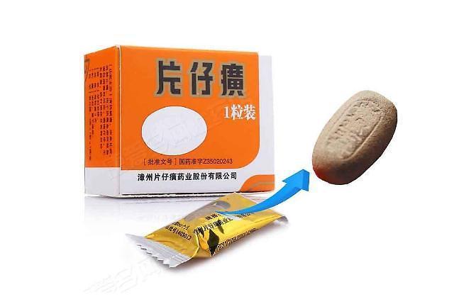 [중국증시] 중의약계 마오타이 편자황 주주 매도 소식에 투매물량 쏟아져