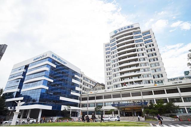 경희대병원, 코로나19 생활치료센터 운영···300병상 규모