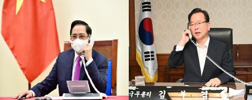 Thủ tướng Kim Bu-gyeom điện đàm với thủ tướng Phạm Minh Chính