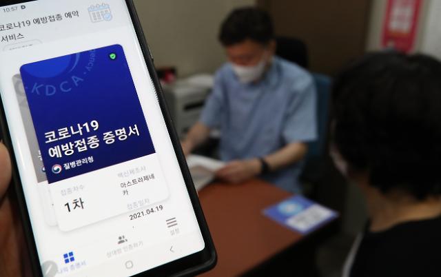 """'AZ→화이자 교차 접종' 괜찮나···해외 연구선 """"항체 형성 10배"""""""