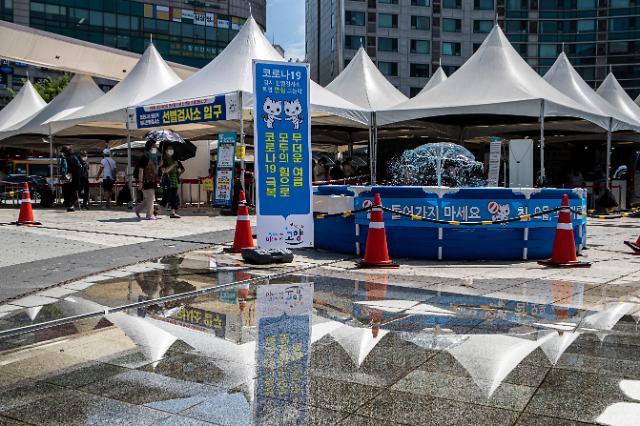 [내일 날씨] 대부분 지역 폭염특보…서울 낮 36도