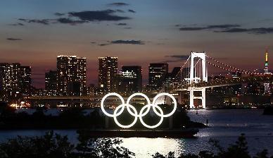 [도쿄올림픽 2020] 23일 오후 8시 개막…일본 내부선 기쁨보다 우려
