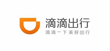 중국, 디디추싱에 사상 최대 벌금 부과 검토
