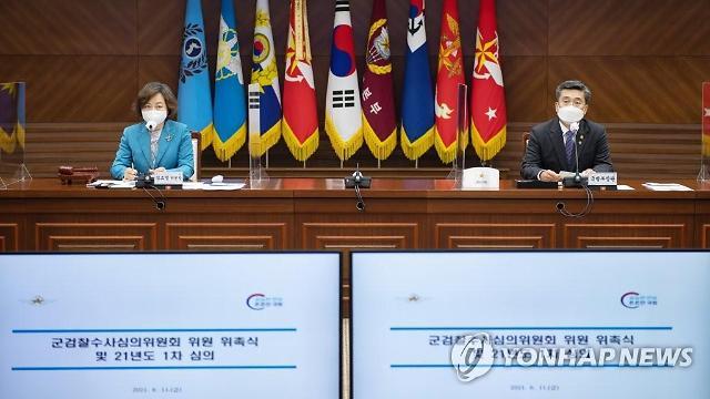 군 수사심의위, 국선변호인·양성평등센터장 불구속기소 권고