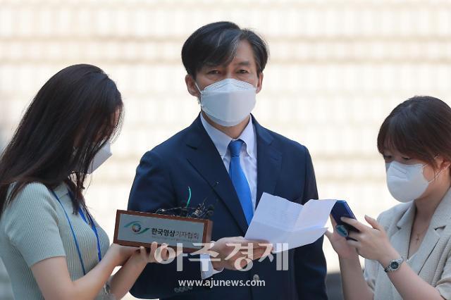 [포토] 입장 밝히는 조국 전 법무부 장관