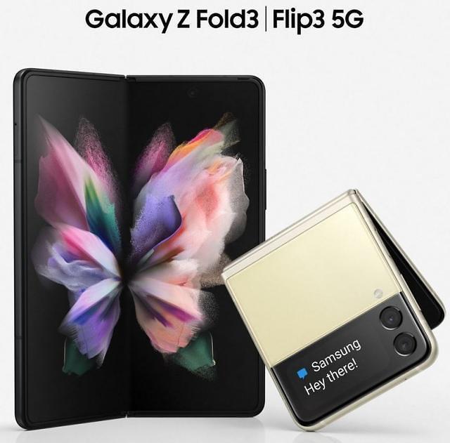 三星Galaxy Z Fold 3/Flip 3出厂价敲定! 爆料或将有防水功能