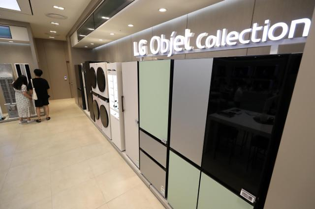 LG电子首超美国惠而浦 成全球第一家电生产商