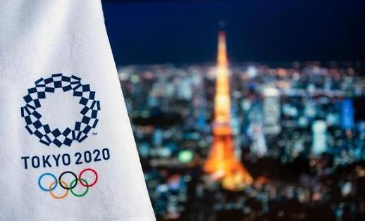 Phản ứng của người Nhật Bản khi cựu thủ tướng Shinzo Abe không tham dự lễ khai mạc Olympic