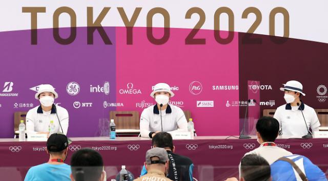 【东京奥运会】韩国包揽女子个人射箭预赛前三甲 安山打破奥运会纪录