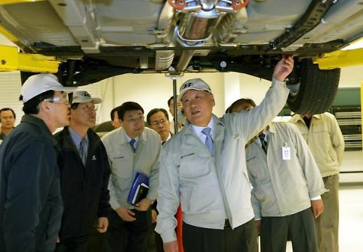 Chủ tịch danh dự của Hyundai Motors Chung Mong-koo, người Hàn Quốc đầu tiên được vinh danh tại Đại sảnh Danh vọng Ô tô