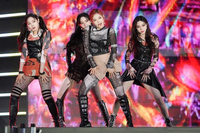 Girl band Aespa signs with American agency CAA targeting global market