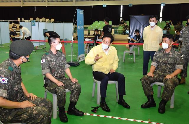 오세훈 시장, 수방사 방문해 방역지원 군 장병들에 감사