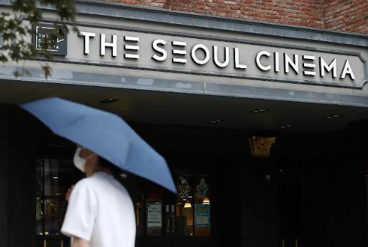 Các rạp chiếu phim Hàn Quốc ghi nhận số khách đến xem thấp nhất từ trước đến nay