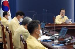 文大統領、25日に「中対本」会議主宰・・・防疫対応態勢の点検