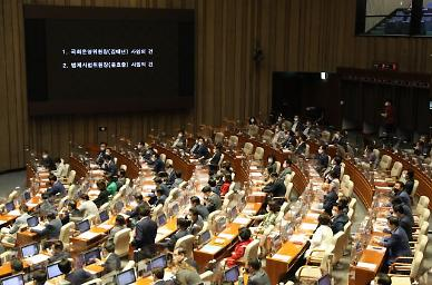 """""""국민 88%에 25만원 지급""""…2차 추경, 국회 본회의 통과"""