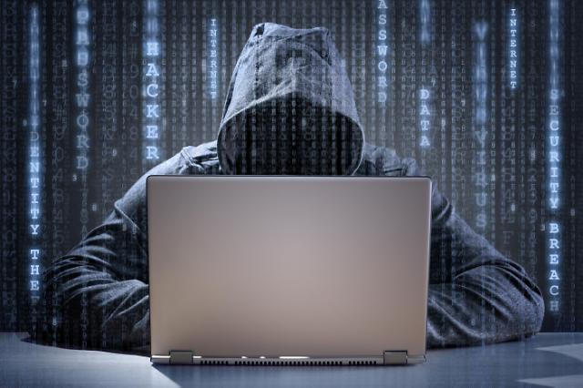 채팅 상담 대행업체 해킹 피해... 고객 상담 8만건 이상 유출