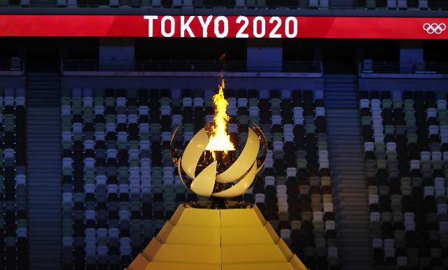 [도쿄올림픽 2020] 텅빈 관중석과 타오르는 성화대 (포토)